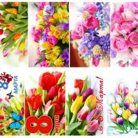 """Водорастворимые картинки """"8 марта_цветы/тюльпаны"""""""