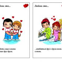 """Водорастворимые картинки """"Love is"""""""