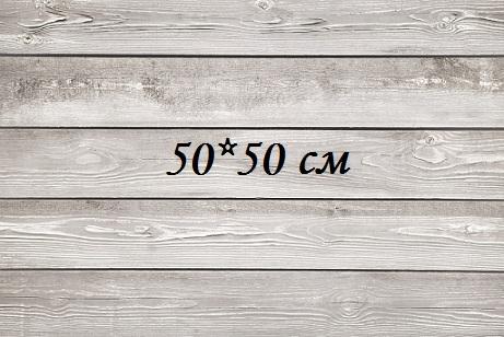 Виниловый фотофон №30