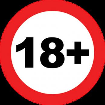 Силиконовая форма 18+