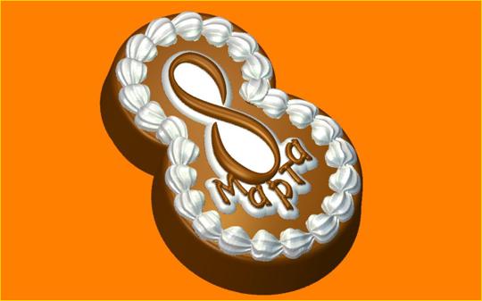 Пластиковая форма 8 марта пирожное