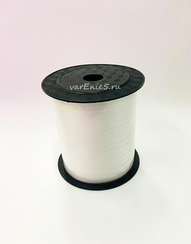 Лента упаковочная 0,5 см , 250у (белая)