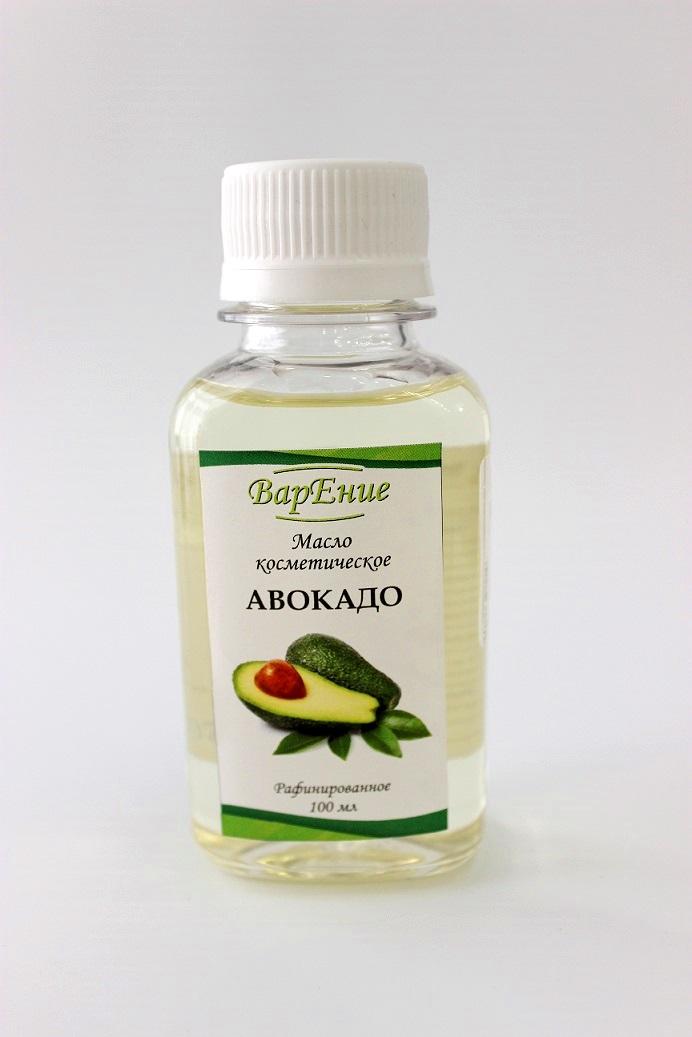 Масло авокадо, рафинированное. 100 мл.