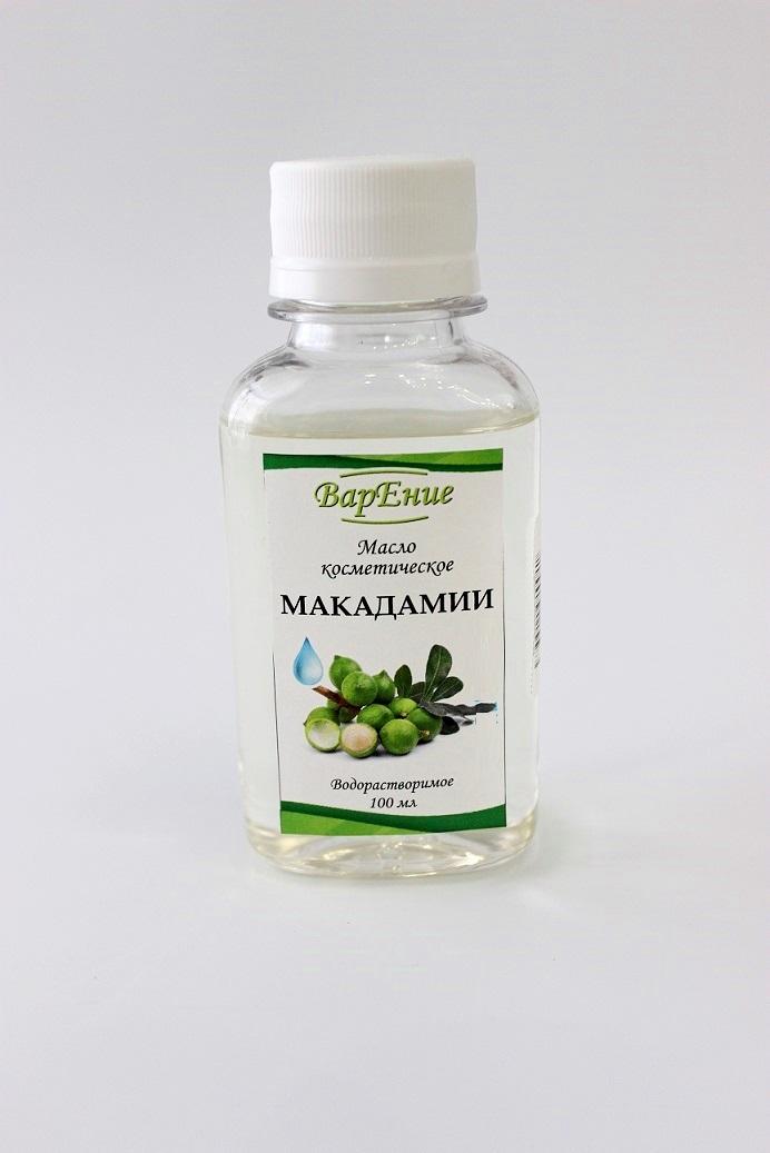 Водорастворимое масло макадамии , 100мл