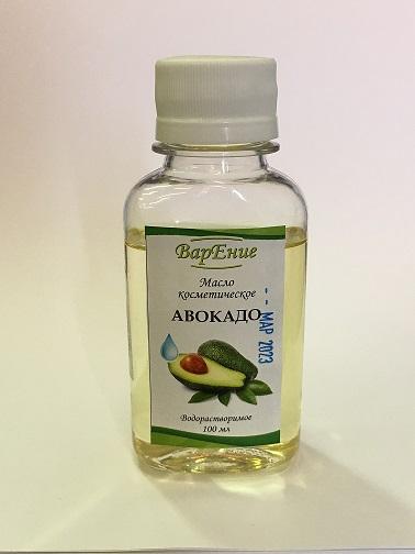 Водорастворимое масло авокадо , 100мл