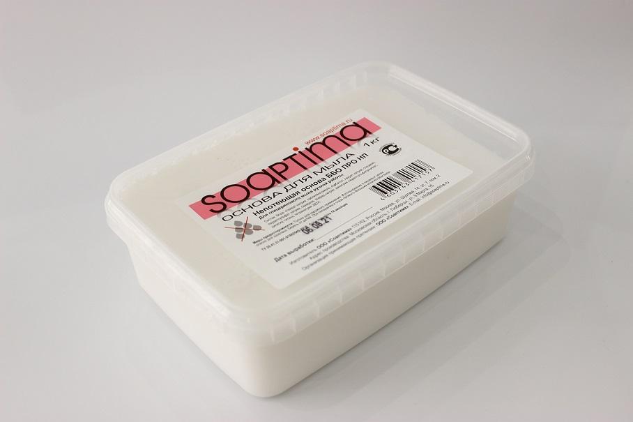 Основа для мыла  непотеющая Soaptima (белая) 1 кг.