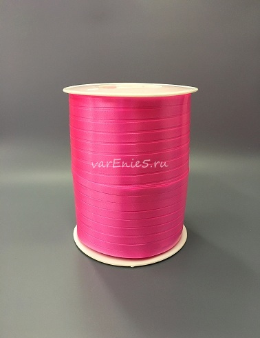 Лента упаковочная 0,5 см , 500м (розовая)