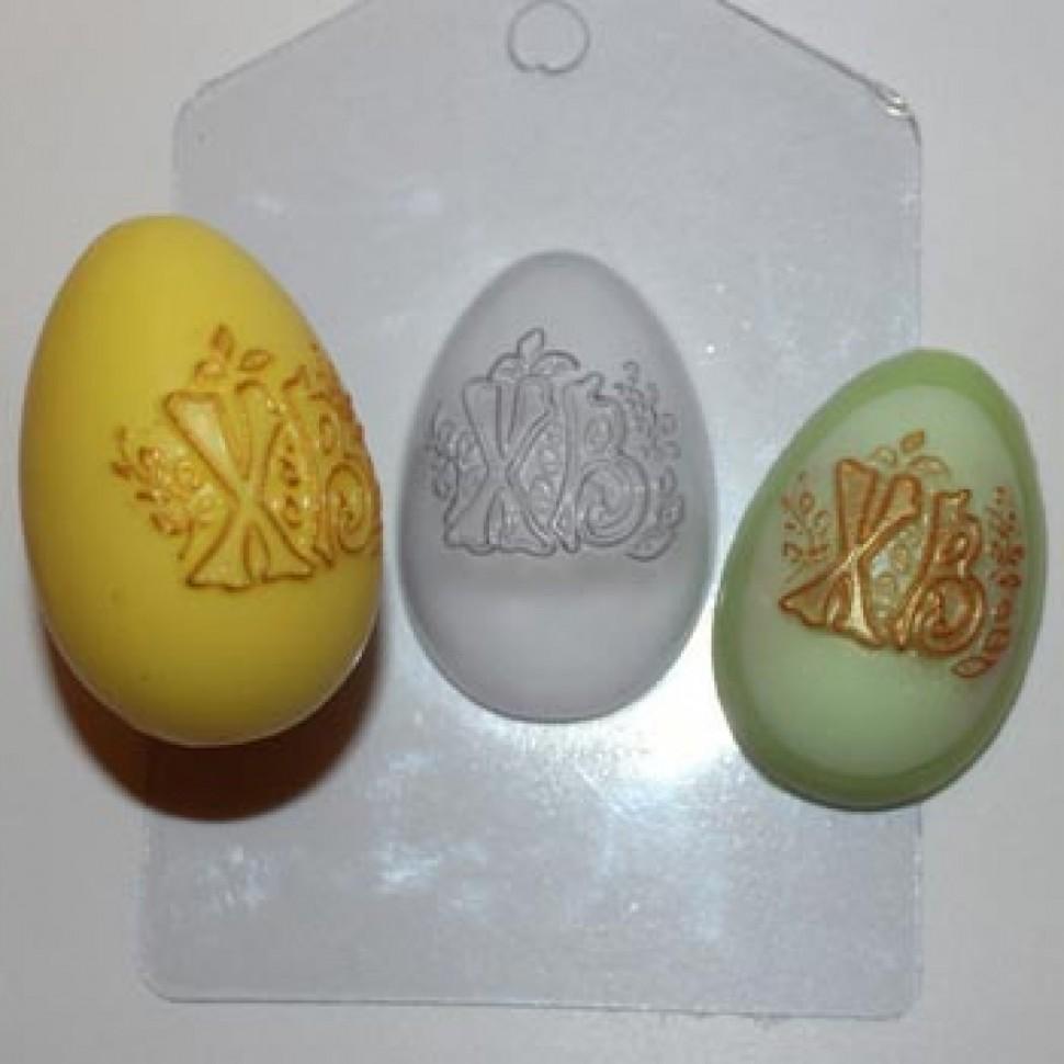 Пластиковая форма Яйцо ХВ