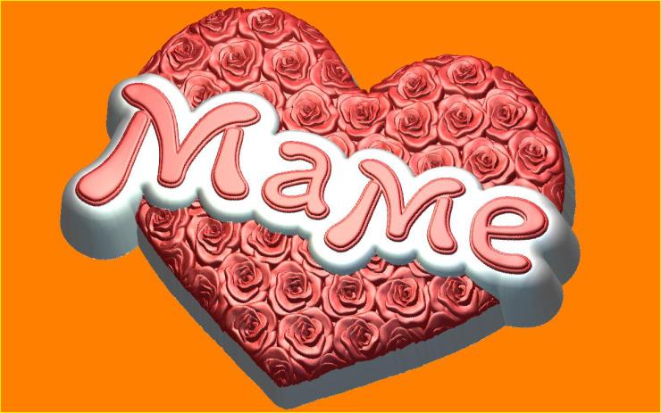 Пластиковая форма Маме в сердце (БП)