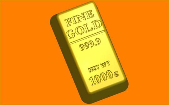 Пластиковая форма Слиток золота БП