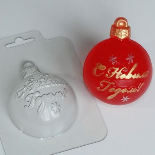 Пластиковая форма Шар с новым годом