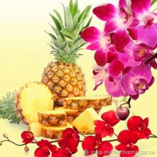 Отдушка Ананас и орхидея. 10г