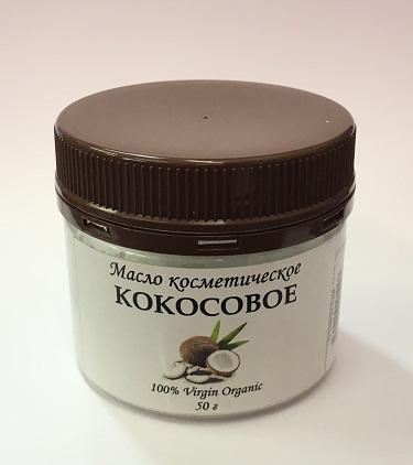 Кокосовое масло, органик. 50 г.