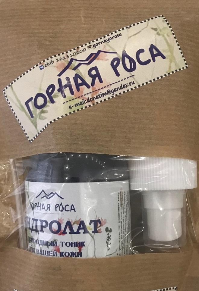 Гидролат РОЗЫ/ Горная роса, 100 мл
