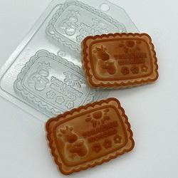 Пластиковая форма Печенье топленое молоко 2 мини