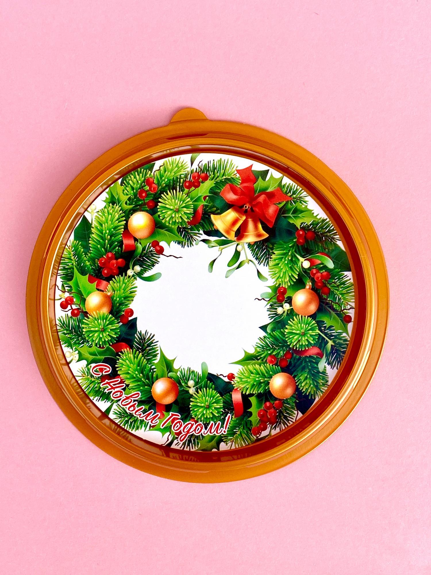 Вкладыш в купол Рождественский венок