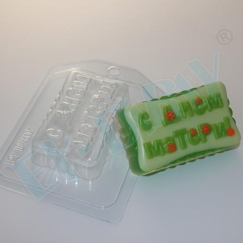 Пластиковая форма С днем матери
