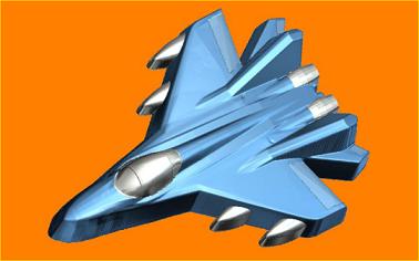 Пластиковая форма Самолет