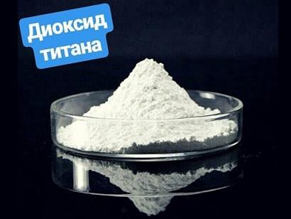 Диоксид титана, 500г.