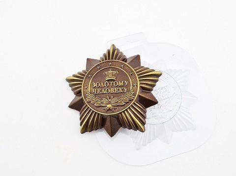 Пластиковая форма Орден Золотому человеку