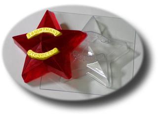 Пластиковая форма Защитнику отечества