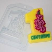 Пластиковая форма 1 сентября/гладиолус