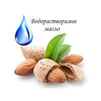 Водорастворимое масло сладкого миндаля , 50мл