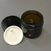 Баночка косметическая стекло 60 мл. (крышка + мембрана) коричневая
