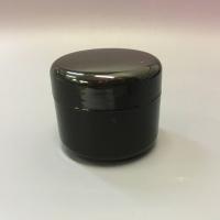 Баночка для косметики с вкладышем 50 мл (черная)