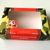Коробка для мыла 23 февраля