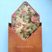 КАШПО_конверт картон №1 (кор. роз)