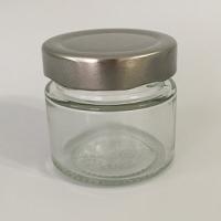Баночка косметическая стекло, 100 мл Deep ровная