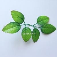 Листья розы малые, 10 шт