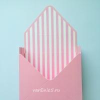 КАШПО_конверт картон_розовый с полосками