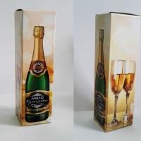 Коробка для мыла ШАМПАНСКОЕ, 1 шт