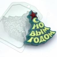Пластиковая форма Елка - С новым годом