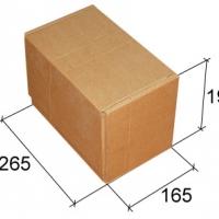 Коробка крафт 265*190*165 мм (почт. сред.)