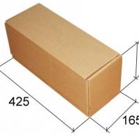 Коробка почтовая 425*165*190 (большая)