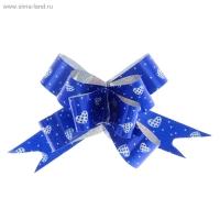 Бант- бабочка синий с сердечками 1,2см, 1 шт