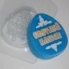 Пластиковая форма Яйцо светлой пасхи плоское