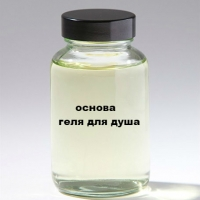 Crystal Shower Gel Base, основа геля для душа, 200мл