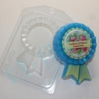 Пластиковая форма Розетка наградная