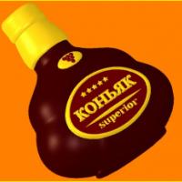 Пластиковая форма Коньяк БП