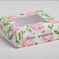 коробка с окошком Самой прекрасной