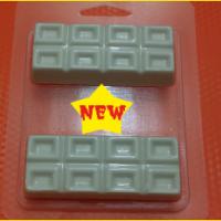 Пластиковая форма Шоколадки 2 шт