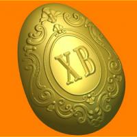 Пластиковая форма Яйцо ХВ узор БП