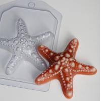 Пластиковая форма Морская звезда